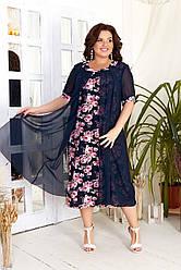 Красивое летнее платье в цветочный принт с шифоновым верхом пелериной, батал большие размеры