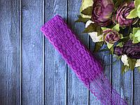 Мереживо Доріжка , близько 10 м/уп, фіолетового кольору