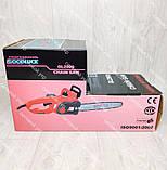 Электропила Goodluck GL-2900 Вт Гудлак, фото 9