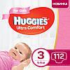 Підгузники дитячі Huggies Ultra Comfort для дівчаток 3 (5-9 кг) Mega Box 112 шт