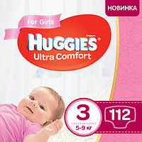 Подгузники детские Huggies Ultra Comfort для девочек 3 (5-9 кг) Mega Box 112 шт