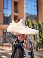 Женские кроссовки Adidas Yeezy Boost 350 v2 Cream White / Адидас Изи Буст 350 в2 Крем Вайт