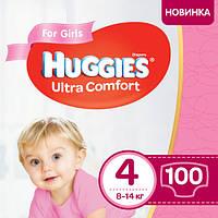 Подгузники детские Huggies Ultra Comfort для девочек 4 (7-16 кг) Mega Box 100 шт