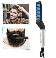 Утюжок-выпрямитель для бороды и волос Modelling Comb For Beaut.Мужской стайлер для волос выпрямитель., фото 1