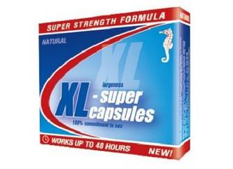 XL супер капсули №4