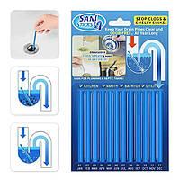 Палочки для очистки вoдocтoчныx труб/слива раковин и ванн HMD Sani Sticks 12 шт (91-8722615)
