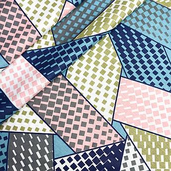 """Турецкая хлопковая ткань ранфорс """"Геометрия переплёт оливковая, розовая, синяя с белым и серым"""" 240"""