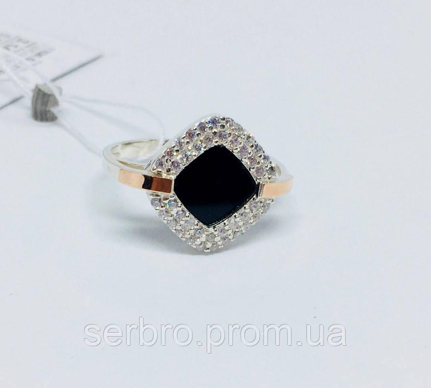 Серебряное кольцо с золотом с ониксом Джоанна
