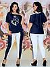 Стильный женский спортивный прогулочный костюм в морском стиле: футболка и лосины, норма и батал, фото 3