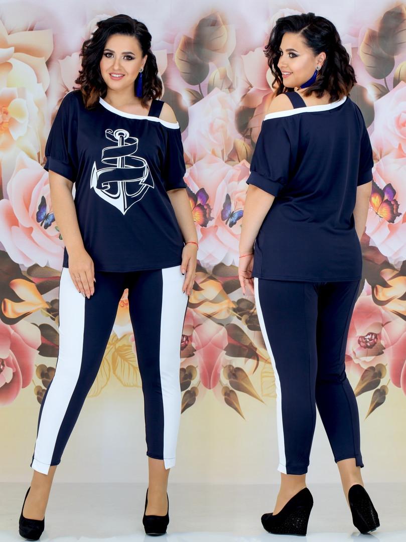 Стильный женский спортивный прогулочный костюм в морском стиле: футболка и лосины, норма и батал