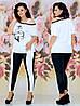 Стильный женский спортивный прогулочный костюм в морском стиле: футболка и лосины, норма и батал, фото 4