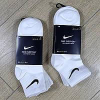 Носки Nike упаковка 3 пары белые класичиские средние