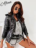 Куртка женская демисезонная. Цвет: золото, черный, серебро, фото 3
