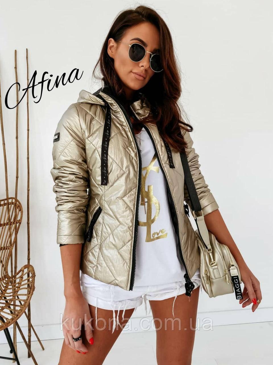 Куртка женская демисезонная. Цвет: золото, черный, серебро