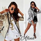 Куртка женская демисезонная. Цвет: золото, черный, серебро, фото 5