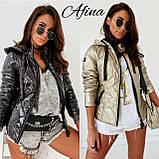 Куртка женская демисезонная. Цвет: золото, черный, серебро, фото 6