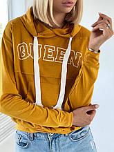 """Модный свитшот женский """"Queen"""". Цвет мятный , горчица Размер - 42-46, 48- 50"""