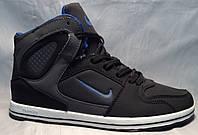 """Подростковые зимние кроссовки """"Nike МВ 1803"""" (черный)"""