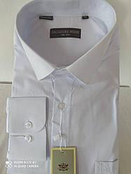 Белая мужская рубашка Salvatore Russo классическая однотонная с длинным рукавом
