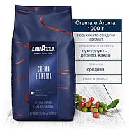 Кофе Lavazza Crema e Aroma в зернах 1 кг. (Италия)