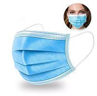 ОТ 1000 шт Маска одноразовая Мельтблаун паянная защитная для лица с фиксатором для носа с ушными петлями