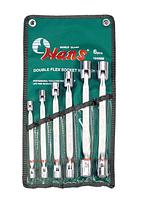 Инструмент HANS. Набор ключей карданных 6 пр.лента (16406М)