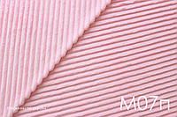 Плюш Minky розовая пудра в полоску, шарпей, stripes, фото 1