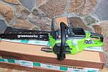 Аккумуляторная цепная пила GreenWorks GD40CS40 G-MAX 40V  DigiPro (20312) без АКБ и ЗУ, фото 5