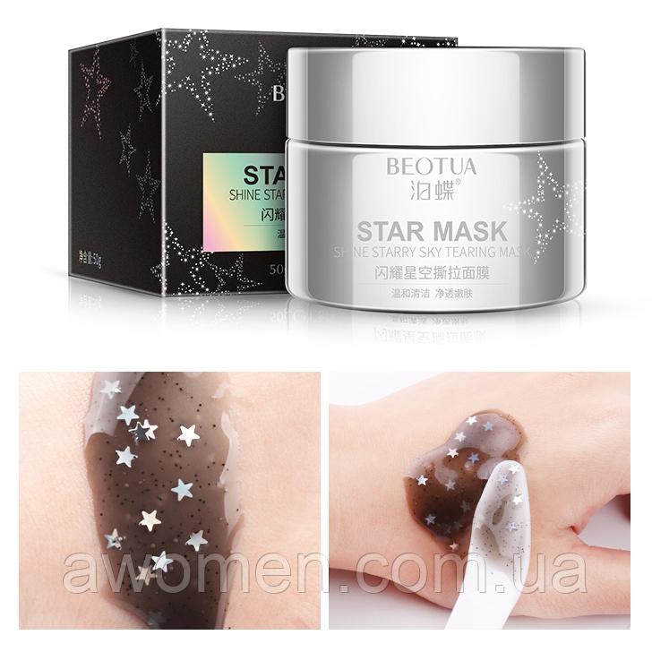 Уцінка! Маска-плівка для обличчя Beotua Star зоряна маска 50 g (пом'ята коробка)