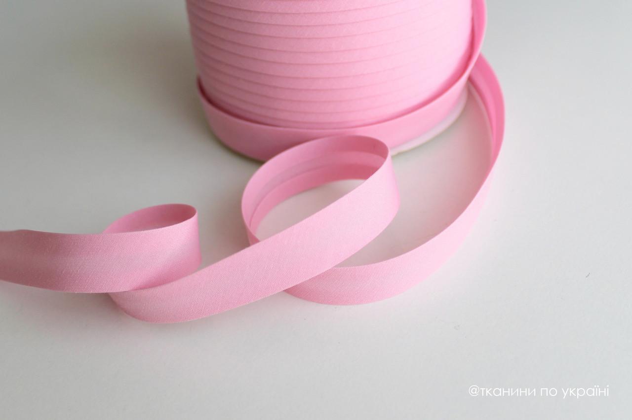 Косая бейка хлопковая розовая 16 мм
