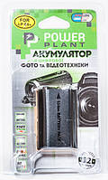 Aккумулятор PowerPlant Canon LP-E6 (Акция!!! Карандаш для чистки оптики PowerPlant за пол цены)