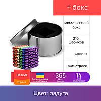 НЕОКУБ цветной + бокс, 216 шариков 5 мм, никель | neocube в боксе, конструктор, магнитные шарики, головоломка