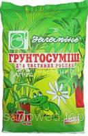 Грунтосмесь для декоративнолиственных растений (7 л)