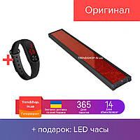 Бегущая строка светодиодная 200см*40см/красная