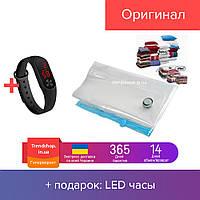 Вакуумные пакеты для одежды, это, вакуумные пакеты, 80x60, ( вакуумні пакети, для одягу). с Киева |