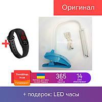 LED Лампа прищепка аккумуляторная гибкий светильник трансформер настольный WX-5868-1