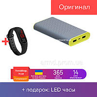 УМБ Power Bank Hoco B31 Rege 20000 mAh (Серый)