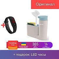 Органайзер СИНИЙ SINK BASE PLUS / Кухонный органайзер для мойки