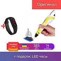 Ручка 3D 100p ЖЕЛТЫЙ