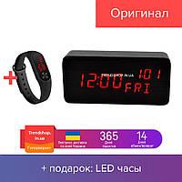 Настольные часы с красной подсветкой VST-862W-1 CG10 PR3