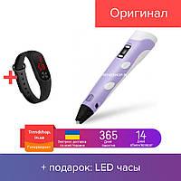 Ручка 3D 100p ФИОЛЕТОВАЯ