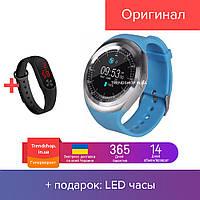 Смарт-часы Smart Watch Y1 Синие