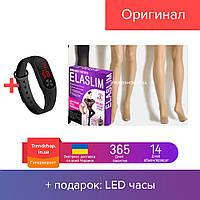 Колготы ELASLIM БЕЖЕВЫЕ упаковка 12 штук № K12-68 (500)