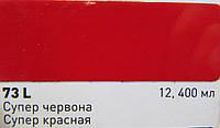 Автомобильный Реставрационный карандаш 73 L Супер красная