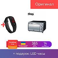 DSP 2000W 45L ЭЛЕКТРИЧЕСКАЯ ДУХОВКА KT60C