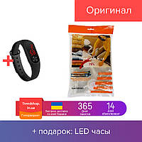 Вакуумный пакет для одежды, это, вакуумный пакет, 80x110 см., для хранения вещей, доставка с Киева |