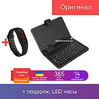 Чехол клавиатура для планшета 10' Rus MicroUSB Black