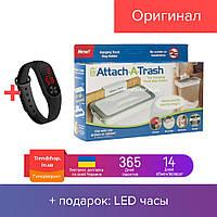 Держатель мусорных пакетов, мусорное ведро на кухню | Attach-A-Trash - доставка по Украине и Киеву |