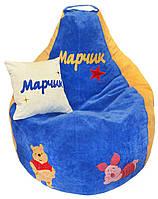 Детское Кресло мягкое мешок груша пуф ВИННИ ПУХ
