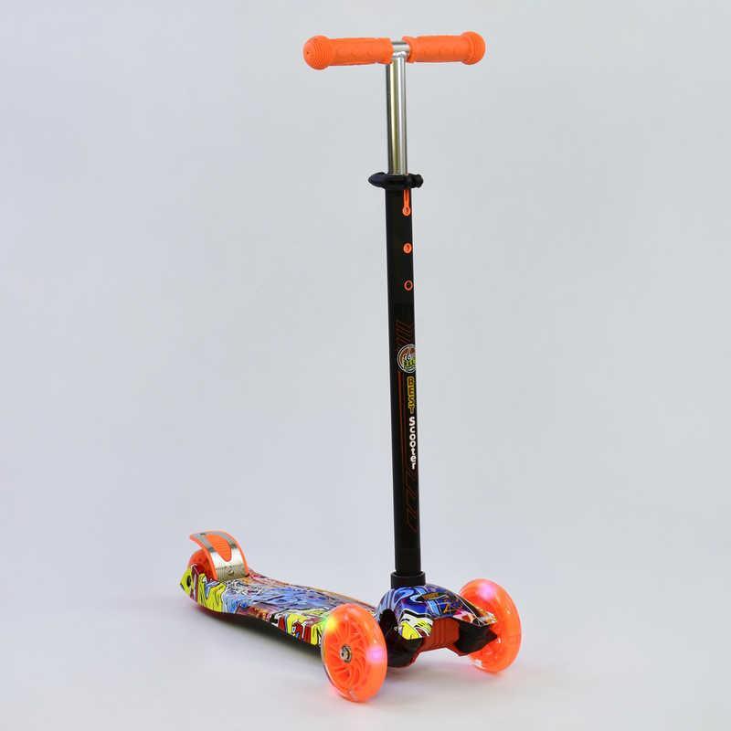 Самокат Maxi Best Scooter 1 пластмассовый, 4 колеса PU, со светом, руль алюминий, 12см SKL11-220666